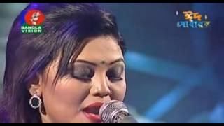 Amar Khaja Babar Ashek Jara   Bangla Folk Song   By Momtaz