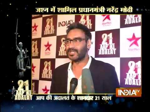 Live: Ajay Devgan Share His Feelings On Completing 21 Yrs Of Aap Ki Adalat video