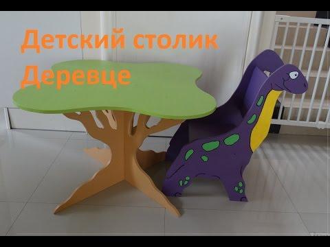 Детский столик из фанеры своими руками 675