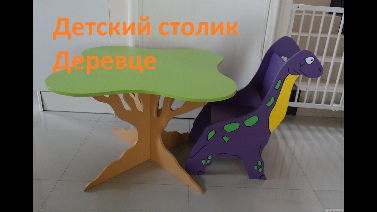 #2. изготовление детского столика в виде деревца - funny vid.