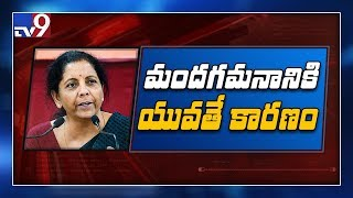 Millennials prefer ola, uber to new cars : FM Nirmala Sitharaman - TV9