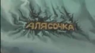 Николай Расторгуев - Не валяй дурака Америка