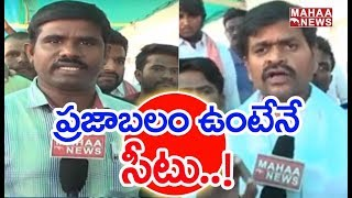 Iand#39;m Very Thankful To Pawan Kalyan For Janasena Ticket | Madhusudan Gupta