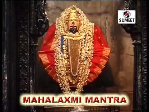 Sarva Mangal Mangalye (mahalaxmi Mantra) video