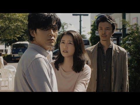 Before We Vanish | Official Trailer - Starring Masami Nagasawa (Super LTD)