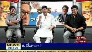 Onamalu - Rakhi Special Program Chit Chatwith Rajendraprasad onamalu Moive Team (TV5) - Part -13