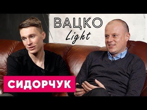 Сидорчук - про те, хто був головним Рауль чи Ребров і про тренування Блохіна в Динамо