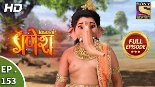 Vighnaharta Ganesh - Ep 153 - Full Episode - 26th  March, 2018