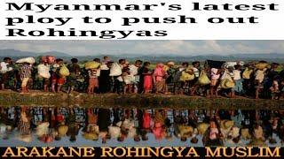 TODAY 14 JANUARY 2019#English News Translation in Rohingya Language By Mr Ismail