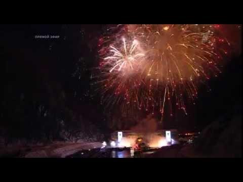 Григорий Лепс и его друзья - Я Счастливый (Рождество на Роза Хутор 07.01.2015)