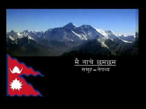Mai naache chhamchham ni by Nepathya