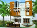 House elevation design 2011