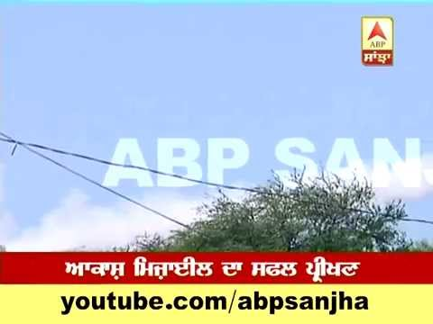 Surface-to-air Akash Missile test- fired successfully