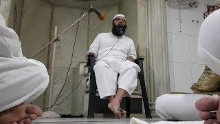 شہادت حسین رضہ ایک تاریخی جائزہ. Shahadat e Husain rz Ek Tareekhi Jayeza