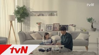 Trailer Super Daddy Yeol 4