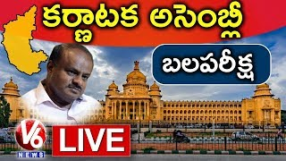 Karnataka Floor Test | CM Kumaraswamy Trust Vote LIVE | JDS Vs BJP