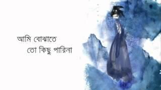 Sheikh Ishtiak   Nilanjona Albumes  Nilanjona   YouTube