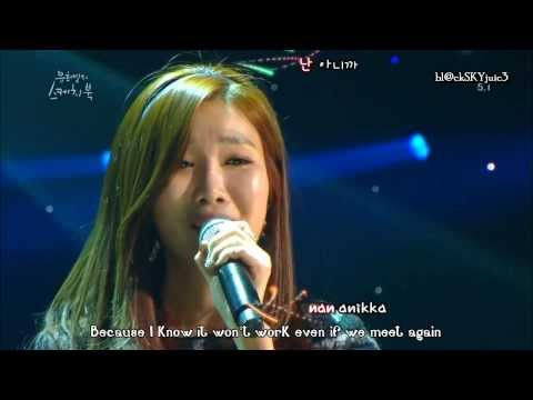 Davichi - Its Because I Miss You Today