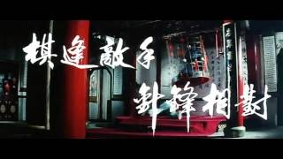 Ninja in the Dragon's Den (1982) original trailer