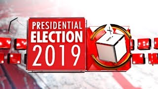 Presidential  Election 2019 - Sri Lanka - First & Fast