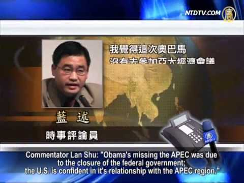 What is the Impact of Obama's Absence at the APEC Summit?