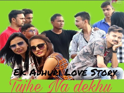 Tujhe Na Dekhu Toh Chain - Cover Hindi Sad Song 2018 | Prince | Monika |Ek Aadhuri Love Story