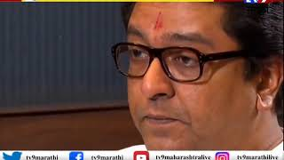 Raj Thakre Latest Interview I Raj Thakre Marathi Channel Interview I #SiTi360