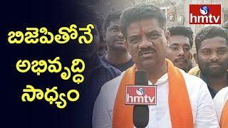 Korutla BJP Candidate JN Venkat Election Campaign in Metpally   hmtv
