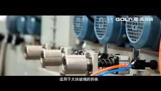 GOLIVE GLASS MACHINERY CO., LTD