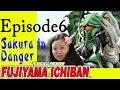 FUJIYAMA ICHIBAN, Ep 6, Tokusatsu Acton Movie, フジヤマイチバン、6話、特撮