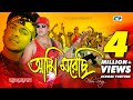 Ami Morechi | S.I.Tutul | Shakib Khan | Apu Biswas | Bangla Movie Song | FULL HD