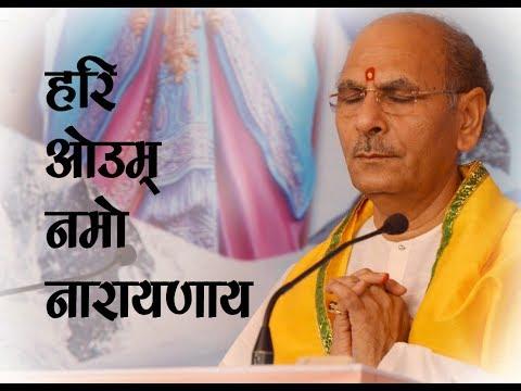 Hariom Namo Narayana | H.H. Sudhanshuji Maharaj | Moradabad