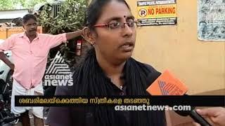 Women tried to enter Sabarimala, blocked