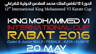 FRMK.TV : Coupe Internationale Mohammed VI de KARATE 2016 12th (1Jour)