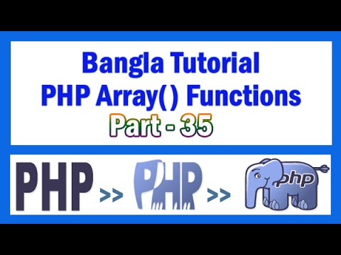 PHP Array Functions Bangla Tutorial Part-35 (shuffle)