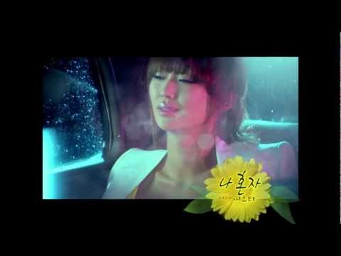 Sistar Alone Mv (different Ver.) video