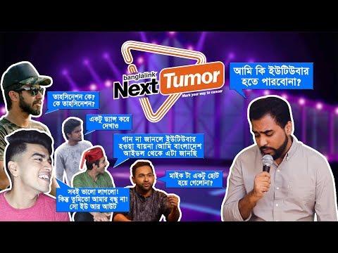Next Tumor - Mark Your Way to Cancer | TahseeNation