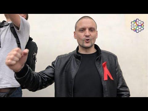 """""""ПУТИН, БУДЬ ТЫ ПРОКЛЯТ"""": С.УДАЛЬЦОВ"""