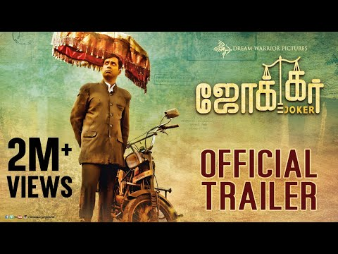 Joker - Official Trailer   Guru Somasundaram, Ramya Pandiyan   Raju Murugan   Sean Roldan
