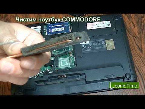 Как самостоятельно почистить ноутбук acer от пыли видео