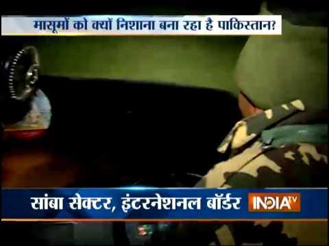 Pakistan firing along border in Jammu and Kashmir still going on
