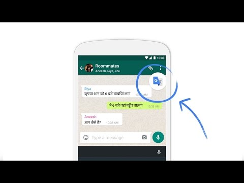 Introducing Tap to Translate