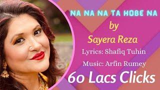 Na Na Na Ta Hobe Na | Arefin Rumey Feat. Sufi-Folk Singer Sayera Reza | Club Mix Hd