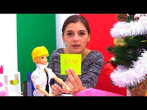 Супер Кот ищет Маринетт - Видео для детей - Toyclub