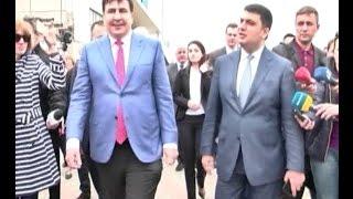 Гройсман посетил Саакашвили в Одессе / Саакашвили vs Насиров