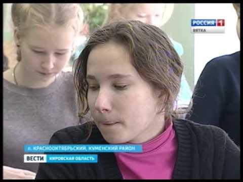 Школа без столовой в поселке Краснооктябрьский Куменского района(ГТРК Вятка)
