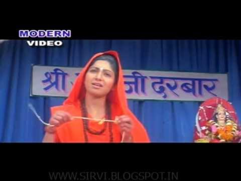 Aai Mataji video