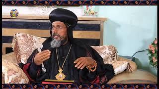 Ethiopan Ortodox Tewahido by Mehabere Kidusan  Bisu Abune Aberhsm