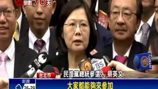 蔡英文率黨公職 出席國慶大典