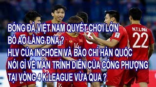 Vietnamese Football Will Play Big, Coach And Korean Press Say What About Cong Phuong